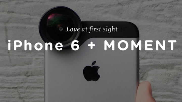 nuovi obiettivi iPhone 6