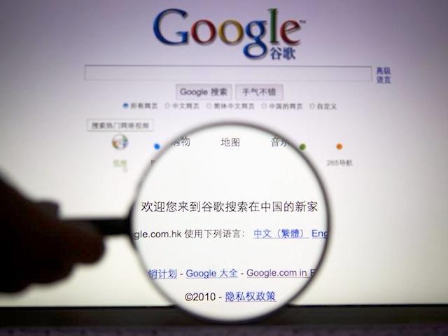 Gmail bloccato in Cina