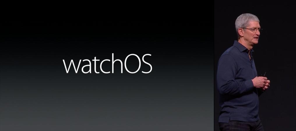 novità WWDC giugno 2015 Apple