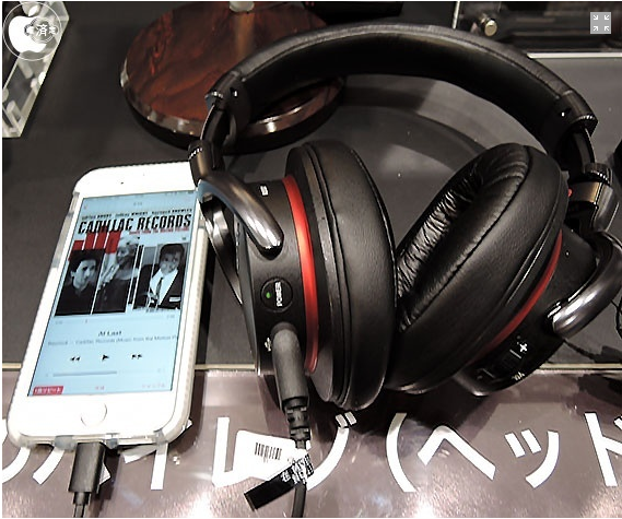 jack audio su iPhone 7