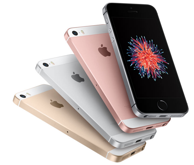 nuovo iPhone SE Apple ufficiale