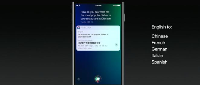 new Siri