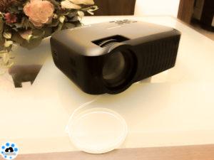 Proiettore LED economico